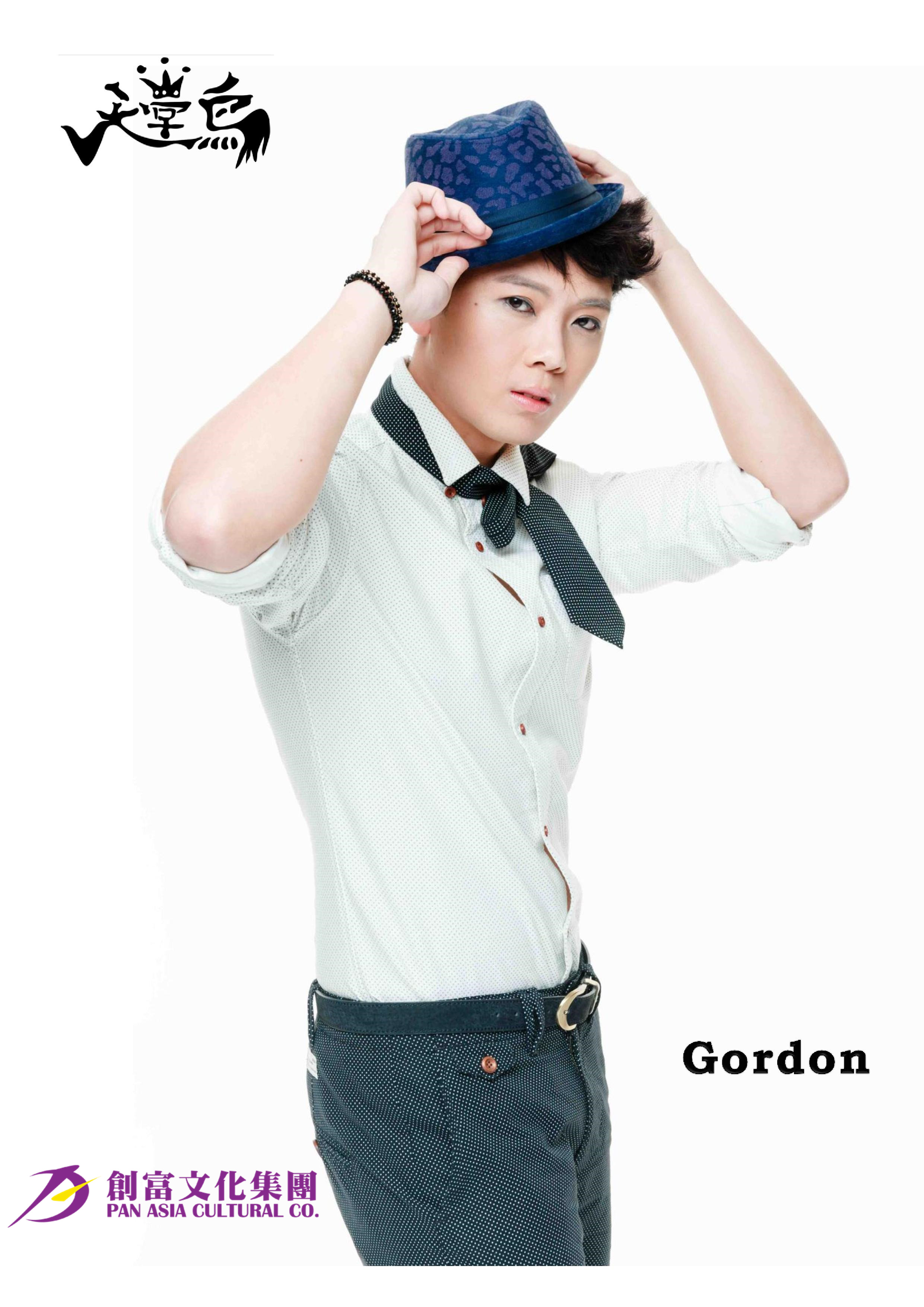 Gordon IP