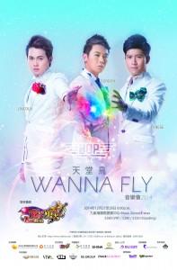 wannafly